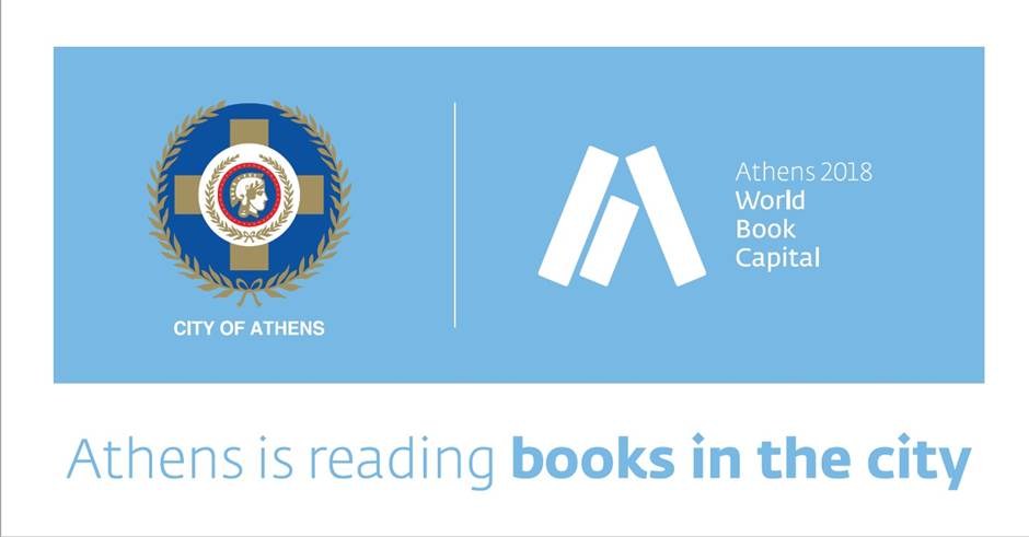 Athens World Book Capital - Photo:Athens World Book Capital