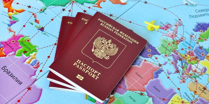 Picture of a Russian passport.